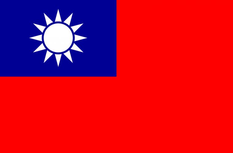 Bandera de Taiwán (República China)